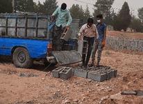 استاد بنا بازسازی و حصار کشی ملک زمین در شیپور-عکس کوچک