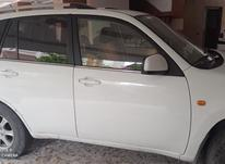 فروش MVM X33 در شیپور-عکس کوچک