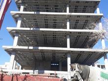 قالب بندی و پیمانکاری ساختمان در شیپور