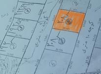 زمین خام208متری مدارک آماده وبدونه مشکل در شیپور-عکس کوچک