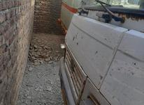 آذرخش باری کارت کدینک در شیپور-عکس کوچک