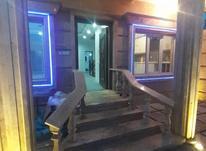 فروش ویلا 180 متر نوساز در بابلسر در شیپور-عکس کوچک