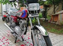 یک دستگاه موتور سیکلت هندا 125 در شیپور-عکس کوچک