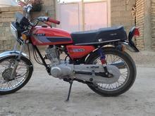 موتورسیجی 125مدارک سند تک برگ خلافی صفر در شیپور
