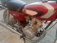 موتورعالی خوش دست در شیپور