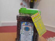 محصولات ارگانیک رضا (نردبان) در شیپور