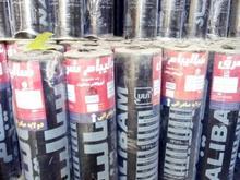 فروش ونصب ایزوگام وقیر در شیپور