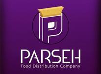 فروشنده حضوری برای شرکت پخش مواد غذایی پارسه در شیپور-عکس کوچک