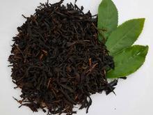 فروش چای بهاره 1400 لاهیجان در شیپور
