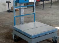 باسکول دیجیتال چرخدار 700 کیلویی صنعتی در شیپور-عکس کوچک