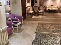 فروش آپارتمان 145 متر در دولت در شیپور-عکس کوچک