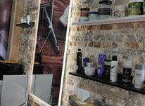 جذب آرایشگر مردانه بصورت درصدی یا اجاره صندلی در شیپور-عکس کوچک