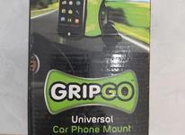 استند موبایل جا موبایلی خودرو در شیپور-عکس کوچک