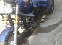 موتور سه چرخ انرژی در شیپور-عکس کوچک