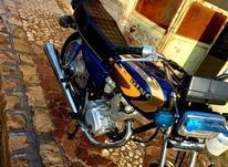 موتور مدل 95 در شیپور-عکس کوچک