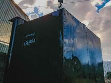 فروش فوق العاده دستگاه ذغال در کوره در شیپور