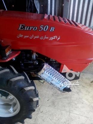 تراکتور کمرشکن باغی عمران سیرجان بی 50 در گروه خرید و فروش وسایل نقلیه در کرمان در شیپور-عکس3