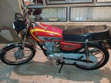 موتورسیکلت 125مزایده در شیپور