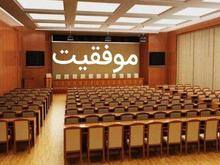 دعوت به همکاری با حقوق عالی یا اعطا نمایندگی در شیپور