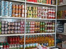 فروش کل وسایل سوپر مارکت یکجا در شیپور