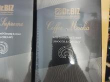 قهوه فوری حاوی عصاره قارچ گانودرما در شیپور