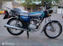 فروش فوری موتور مزایده در شیپور-عکس کوچک