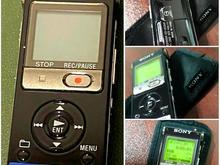 دستگاه ضبط صوت دانشجویی در شیپور