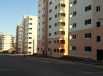 فروش آپارتمان در پرند در شیپور-عکس کوچک