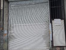یک باب مغازه در کمربندی شرقی نور در شیپور