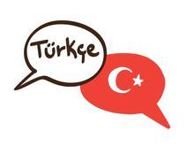 آموزش زبان ترکی استانبولی در شیپور