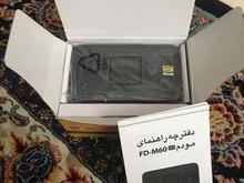 مودم جیبی ایرانسل FD M60 کاملا نو در شیپور