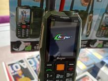 موبایل ارتشب زره پوش B86 تایوان در شیپور