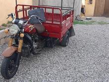 موتور سه چرخه در شیپور