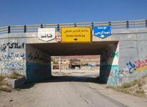 سعیداباد سعداباد تبریز منطقه استثنایی برای ساخت ویلا در شیپور-عکس کوچک