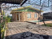 فروش ویلا 500 متر در شیپور