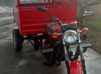 موتور سه چرخ 200 در شیپور-عکس کوچک