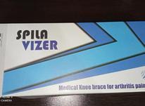 زانو بندspilavizer در شیپور-عکس کوچک