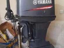 موتور یاماها 85 -2014 به شرط باز _با ضمانت در شیپور