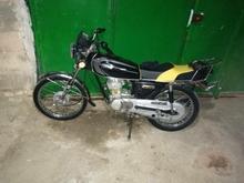 موتور سیکلت مزایده در شیپور