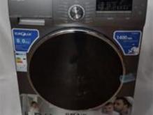 ماشین لباسشویی المانی در شیپور
