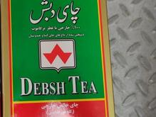 چای دبش و انرژی زا و تن ماهی در شیپور
