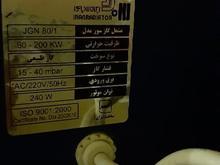 مشعل گازی ایران رادیاتور در شیپور