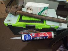 جعبه ابزار و ابزار شخصی در شیپور