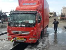 کاویان 106 در شیپور