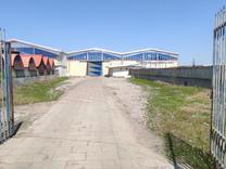 اجاره صنعتی (سوله، انبار، کارگاه) 1500 متر در بابل در شیپور