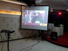 پخش ویدیو پروژکشن پروجکشن در شیپور