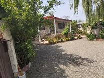 ویلا دوبلکس با حیاط سازی بسیار زیبا در شیپور