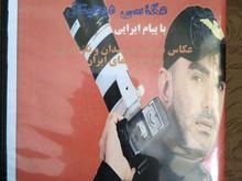 وبینارده روزه آموزش عکاسی دیجیتال پیام ایرایی در شیپور
