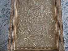 3 عدد قاب قدیمی در شیپور