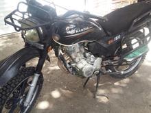 موتورسالم وسرحال در شیپور